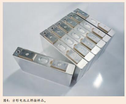 方形电池的焊接方式主要分为侧焊和顶焊,其中侧焊的主要好处是对电芯