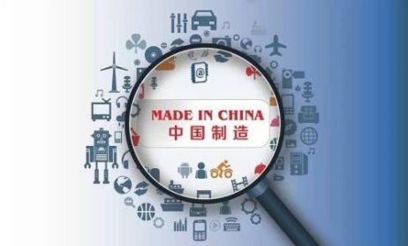 """""""中国制造""""怎么走好战略升级之路"""