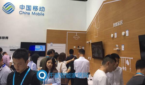 上海CES ASIA 2017展直击:纵论智能家居体验