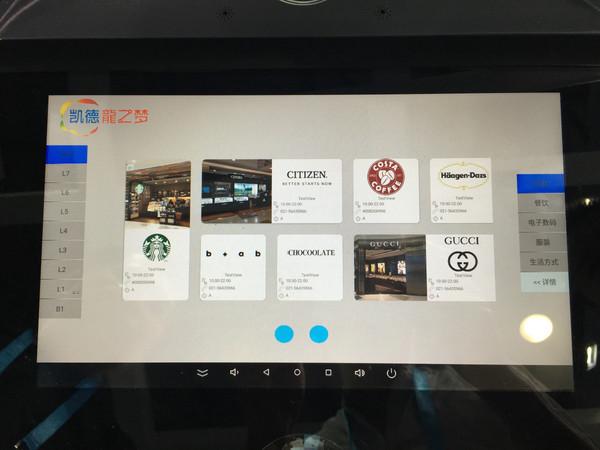日本机器人酒店Henn-na再扩规模 曾获吉尼斯纪录