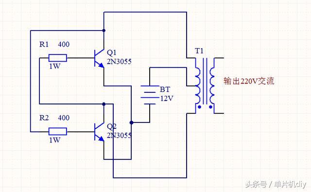 上图是我们的逆变器原理图,这次我们采用了功率较大的三极管2n3055
