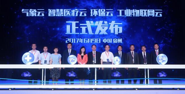 华为已在30多个城市建立云服务节点 构建三级云服务网络布局