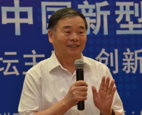 杨学山:创新驱动的新型智慧城市建设