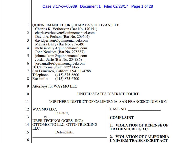 从Waymo专利侵权案看自动驾驶本性
