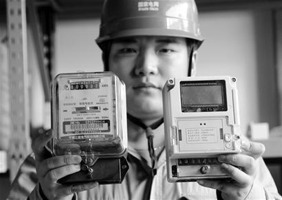 东莞打造智能电网 将安装109万个智能电表