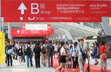 2017年广州国际照明展览会6月9日隆重揭幕 荟萃中外2,428家专业展商