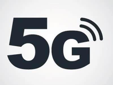 2022年全球5G用户将超5亿