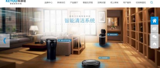 万户网络助力打造高端智能家居系统品牌