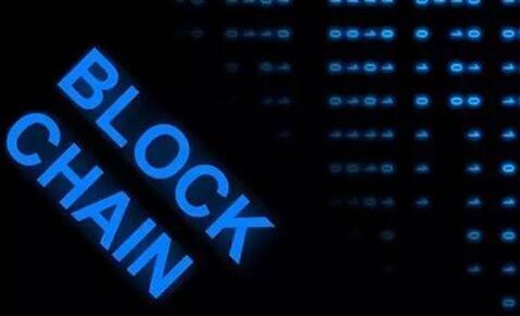 区块链大规模应用尚未开展 但并不妨碍银行积极布局