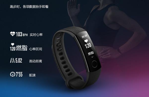 健康超值好选择 六款智能手环推荐
