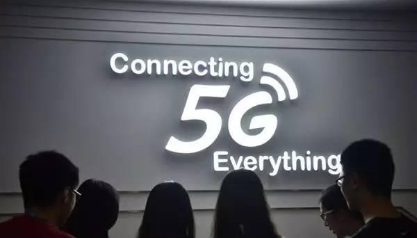 1.2万亿元投资!5G扑面而来