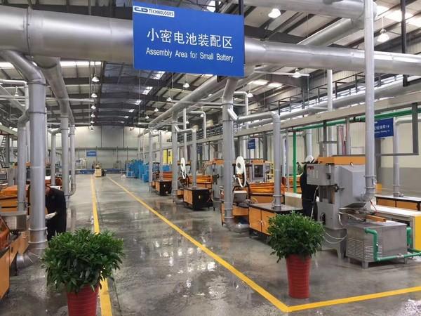 美国铅蓄电池龙头做储能 在华建新厂