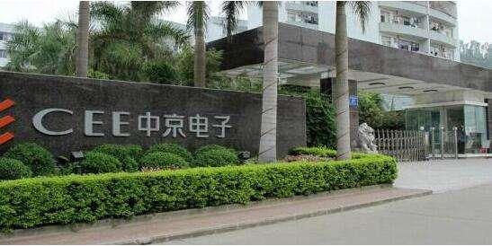 中京电子8000万元投资高端医疗影像设备