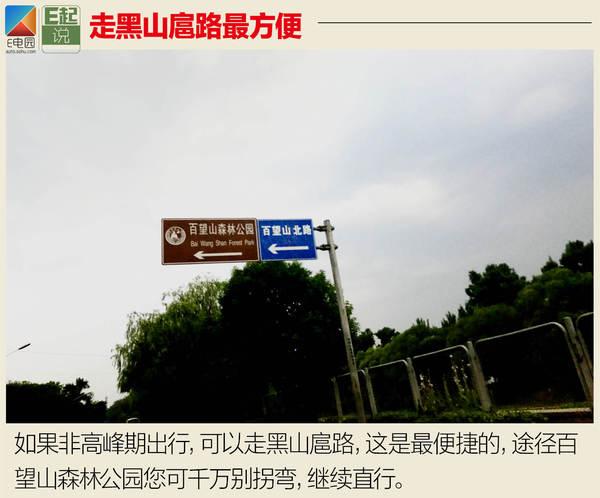 唐100/秦100/家用电比拼
