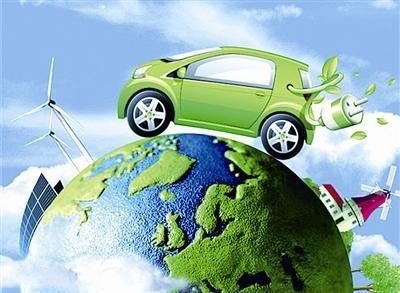 新能源汽车投资热潮兴起 部分资金很可能会打水漂