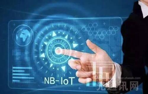 华为携西班牙电信于智利设立NB-IoT开放实验室