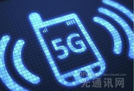韩国KT携手AT&T加强5G研发合作