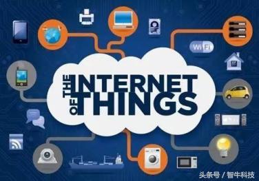 物联网即将大爆发,而你真的了解物联网吗?