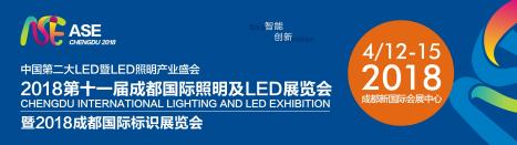 中国第2大 LED暨LED照明产业盛会 邀您加入