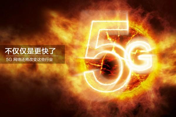 不仅仅是更快了,5G网络到来还将改变这些行业