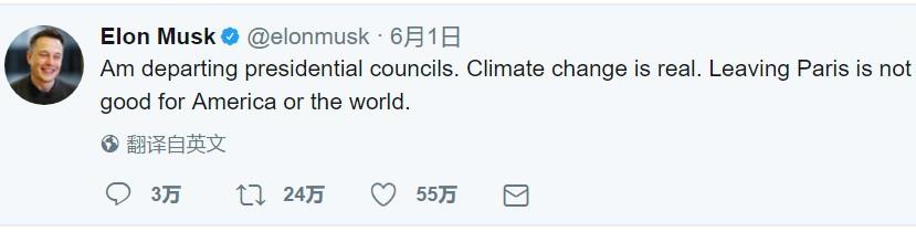 特斯拉中国超级工厂选址谈判敲定 或落地上海临港