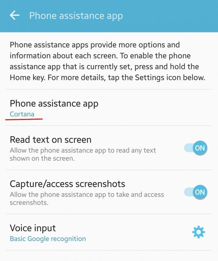 如何设置Cortana为默认语音助手