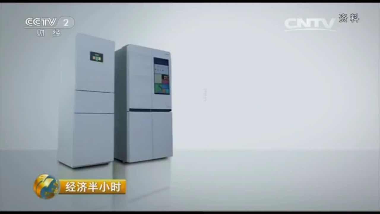 美的冰箱登陆CCTV经济节目 黑科技引领智能化潮流