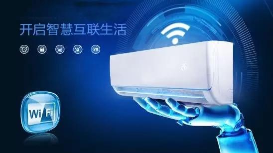 智能诊断和传感器技术将让R290制冷剂应用更广