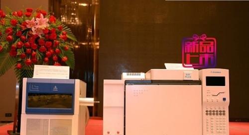 百舸争流 国内外各类新型色谱仪纷纷上市