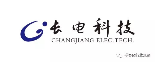 江苏长电科技股份有限公司是中国著名的半导体封装测试企业,集成电路