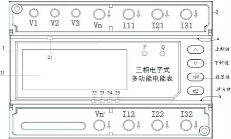 仪表最新专利:一种三相电子式多功能电能表