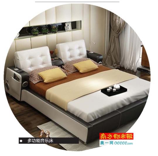 http://www.zgcg360.com/jiajijiafang/358881.html