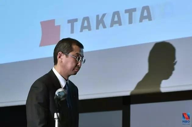高田申请破产保护 中国买家砸100亿接盘