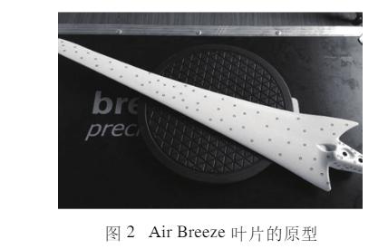 解析风电叶片的3D打印系统性高效制造方法