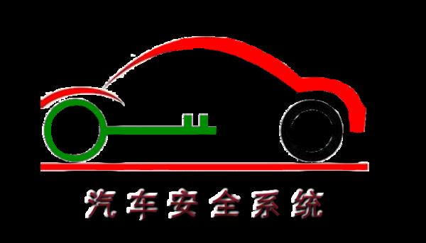 预计2021年汽车防盗市场高达95亿美元,增长率7.76%