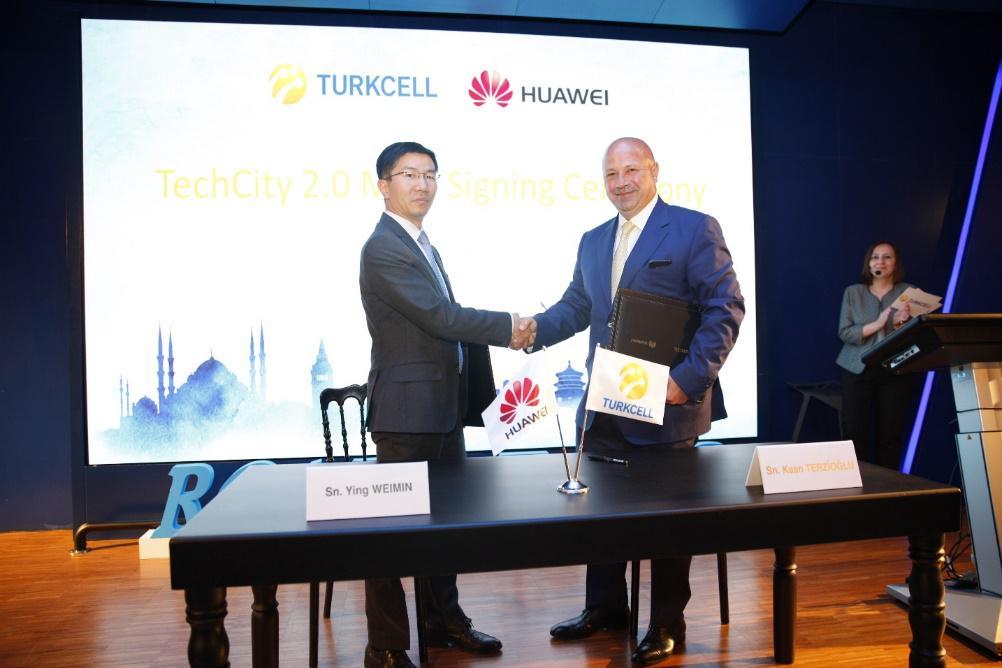 """土耳其Turkcell与华为发布TechCity 2.0合作 开启""""迈向5G数字之旅"""""""