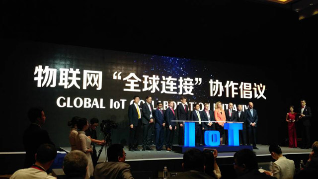 中国联通2017年国际合作伙伴会议:目标物联网全球连接