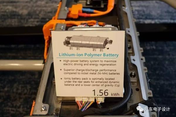 现代汽车三代混合动力电池的对比分析