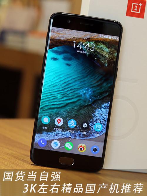 4款热门国产手机横比:一加5/荣耀9/努比亚Z17/华为nova 2 Plus谁更值?