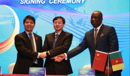 中国联通携手华为海洋等共签南大西洋国际海底光缆建设协议