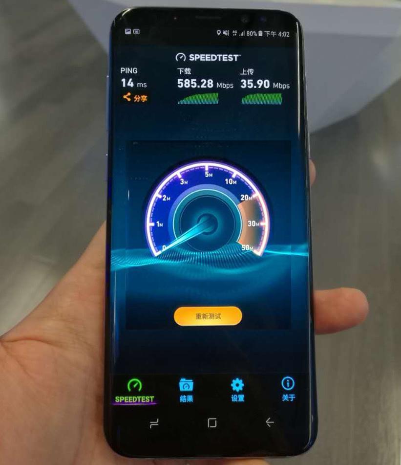 室内4G网络5G化,中国联通首商用基于LampSite的虚拟4T4R
