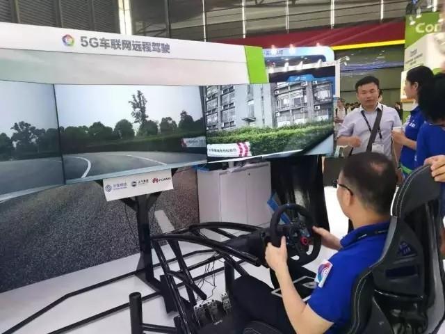 "MWCS:车联网、智慧工厂助5G博高""出镜""率"