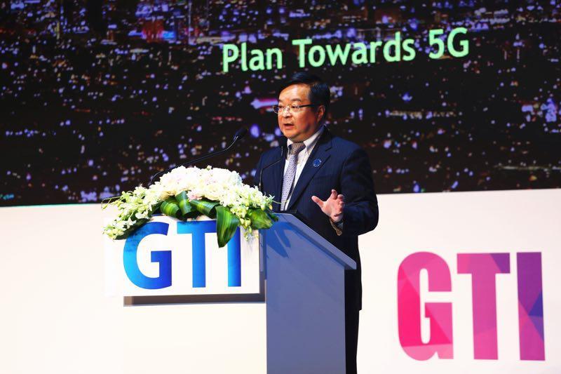 2017 GTI国际产业峰会召开携手推进从4G到5G的万物互联新发展