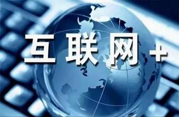 """""""工业互联网""""和""""工业4.0""""将引发新一轮产业变革"""