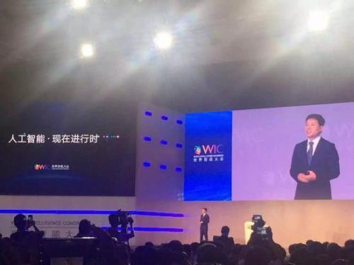 李彦宏发表人工智能观点 马云却说了不一样的话