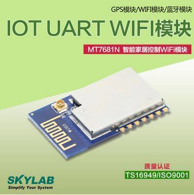 解析WiFi模块智能开关在智能家居中的应用