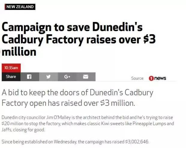 良心公司就该活下去!450万人抢着为一家倒闭的工厂捐款