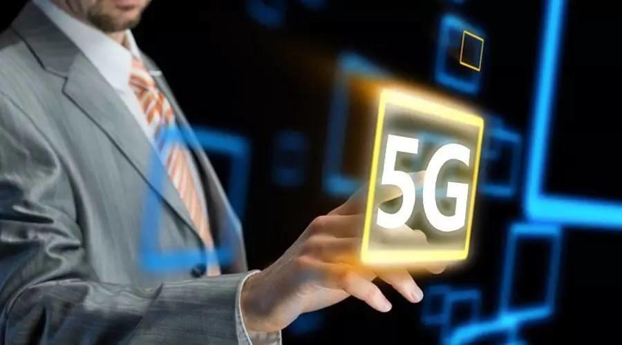 中兴高级副总裁张建国:应制定5G全球统一标准