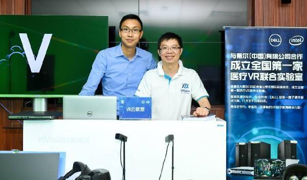戴尔携手医微讯进场VR医疗教育领域