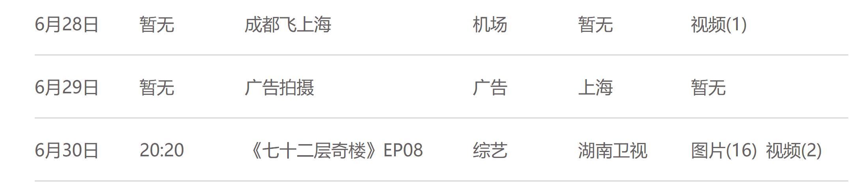 7月新机深入解读 小米6 Plus/魅族PRO 7/红米Pro 2/魅蓝5c/A5/华为畅享7等新机信息汇总